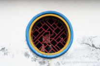Chinesische Tempelanlage